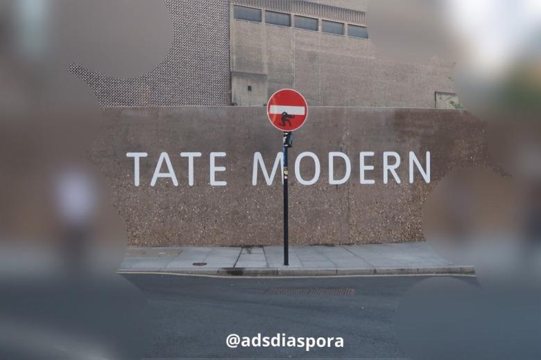 tate modern pic